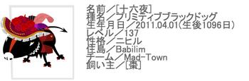 スクリーンショット 2014-04-01 0.35.24.png